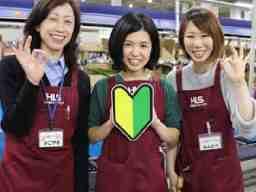 北海道ロジサービス 株式会社
