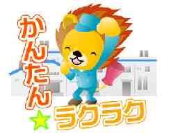 株式会社トーコー兵庫支店 広告no.062005027