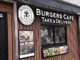 Burgers Cafe Grill FUKUYOSHI