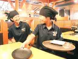 焼肉一番かるび 志都呂店