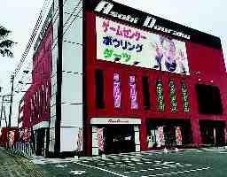 遊道楽 新合川店
