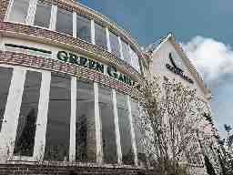 GREEN GABLES グリーン・ゲーブル
