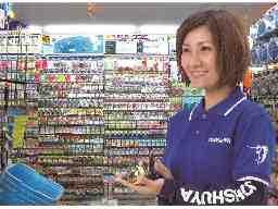 上州屋 新潟赤道店