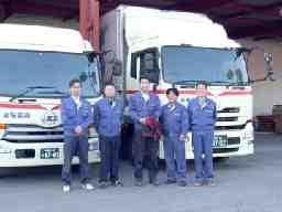 武石 たけし 運輸株式会社 名古屋営業所
