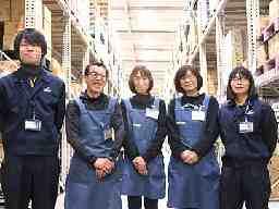 トランコムEX中日本株式会社 豊明事業所