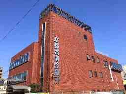 京都城南診療所