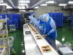 株式会社アルデジャパン 惣菜工場