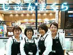 B-DESIGN home ららぽーと愛知東郷店