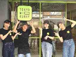TOKYO MIX CURRY 茅場町店