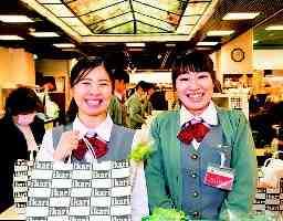 いかりスーパーマーケット 箕面店