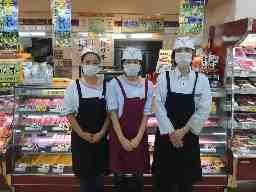 肉の丸一ピアゴ袋井店