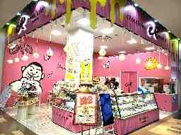 ショコラティエ・ろまん亭 1 本店 2 アクロスモール店
