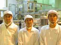 静岡ジェイエイフーズ株式会社