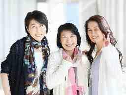 アース環境サービス株式会社 病院サービス阪神支店