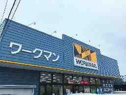 ワークマン 横須賀芦名店