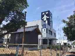 西野金陵株式会社 高松支店
