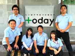 就労支援B型事業所TODAY亀岡