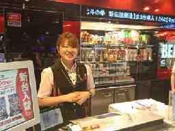 THE CITY 相模大野店