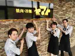 焼肉・冷麺ヤマト A 仙台泉店 B 仙台多賀城店
