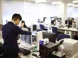 株式会社ナカムラ・マネージメントオフィス