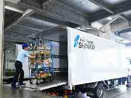 株式会社SHINKOロジ 茨城営業所