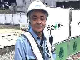 株式会社大和技研警備事業部 佐賀営業所