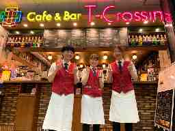 Cafe&Bar T-Crossing