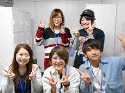 TETRAPOT株式会社 静岡営業所