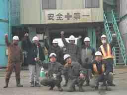 北央道路工業 株式会社