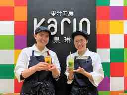 果汁工房果琳 イオンモール姫路リバーシティー店