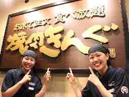 焼肉きんぐ 横浜青葉台店