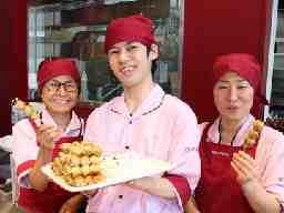 日本一本店 セントラルキッチン 店舗スタッフ