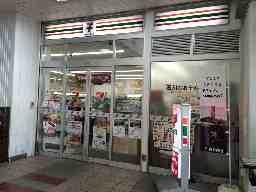 セブンイレブン ハートインJR小松駅店