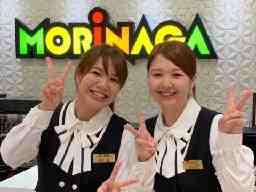 株式会社モリナガ