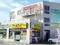 株式会社ホームランド 昭島店