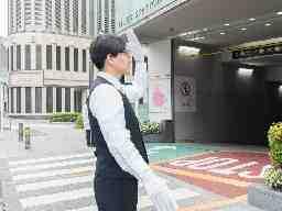 タイムズサービス 株 赤坂インターシティAIR駐車場