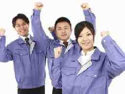 株式会社ジェイウェイブ 東広島ワークセンター