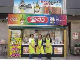 株式会社 南九州商事 熊本支店