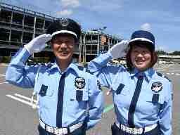株式会社新日本警備保障 大阪支店