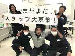 株式会社KIG香川