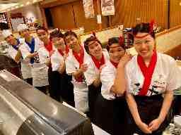 がってん寿司 本庄店