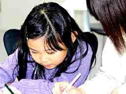 TOS家庭教師センター →https://www.tos-kc1.com