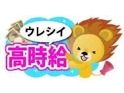 株式会社トーコー北大阪支店「003」