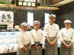 株式会社コープフーズ 愛菜キッチン 西宮店