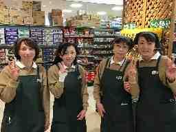 産直生鮮市場 西岡店