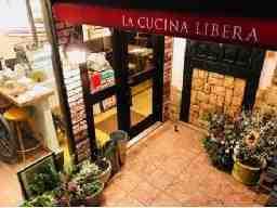LA CUCINA LIBERA 自由なキッチン