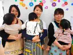 くるみ乳児保育園
