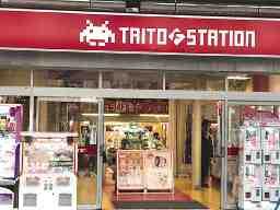 タイトーFステーション 静岡店