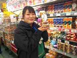 酒&業務スーパー 鶴ヶ島店