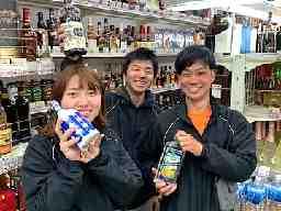 酒のソクハイ 静岡本店